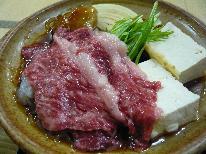 【お夕食グレードUP】とろける信州牛に舌鼓!