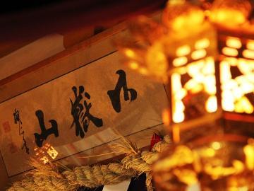 【朝食のみ】 木曽の爽やかな朝は当館の朝食と共に☆彡最終チェックイン23時までOK!!気まま旅♪