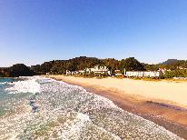 ベストレート保障◆素泊まり◆エメラルドグリーンに輝く海☆入田浜まで徒歩3分!伊豆下田をアクティブに楽しむ♪
