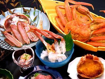 越前がにの満腹&贅沢フルコース★新鮮!越前蟹を使用!!★