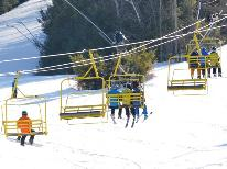 <GoToトラベルキャンペーン割引対象>家族旅行応援☆スキーを楽しもう!栂池高原スキー場徒歩10秒♪(1泊2食付)【割引きリフト券あり】