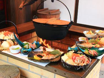 【連泊・2食付】日替わりの夕食で連泊滞在を満喫★地元食材を使用した手作り郷土料理でおもてなし