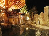 <GoToトラベルキャンペーン割引対象>《素泊まり》観光に最適♪源泉かけ流し温泉を堪能♪ビジネスにも◎《20:00までチェックインOK!》