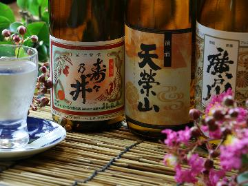 【地酒飲み比べプラン】酒好き感涙☆金賞受賞の地元酒蔵飲み比べ!日本一の酒処・ふくしまの銘酒を堪能