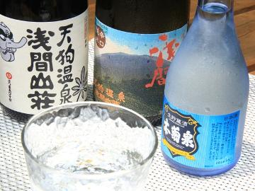 《信州の名酒を味わう》 選べる佐久の地酒3種付き!山の幸の料理と共に・・・利き酒プラン 【1泊2食】【GoToトラベルキャンペーン割引対象】
