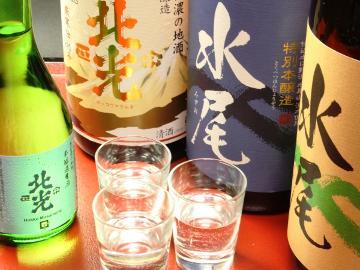 【地酒飲み比べ】 お酒好きのお楽しみ♪利き酒プラン