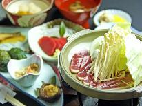 ≪GoToトラベル対象外≫熊野古道散策にとっても便利☆源泉かけ流しの温泉で湯ったり♪1泊夕食付プラン