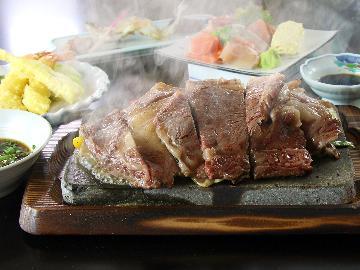一度は食べてみたい…F1国産牛と季節野菜の溶岩プレート焼きプラン (1泊2食付)
