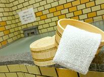 【貸切風呂】源泉かけ流しの戸倉温泉を♪気兼ねなく ご堪能いただけます!1泊2食付