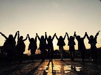 【学割】卒業旅行を応援!仲間と楽しい温泉旅行♪嬉しい特典盛りだくさん![学生証提示]