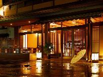 【今・得キャンペーン2021】新潟県民限定!現地で3,000円引!さらに県民割で2,000円引☆彡