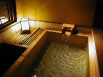 【カップル】の~んびり過ごせる特典が盛りだくさん!貸切風呂あかねが50分無料ほか3大特典付♪[1泊2食]
