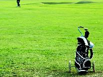 [ゴルフパック/いわむらカントリー] 宿泊・プレー・食事 ぜーんぶコミコミ!1泊3食付プラン≪特典付≫【GoToトラベルキャンペーン割引対象】