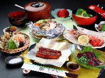 ちょっと贅沢に♪ボリューム満点の手作り料理×歴史を愉しむグレードアッププラン≪1泊2食≫