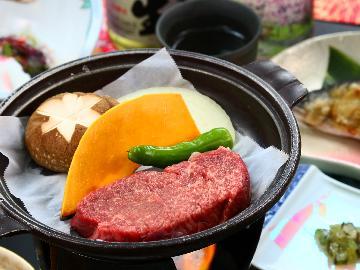 【GoToトラベルキャンペーン割引対象】【かずさ牛ステーキ】千葉のブランド牛をアツアツの陶板焼きでいただく◆黒湯温泉に浸かる贅沢な時間
