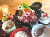 リーズナブルにぼたんを味わう◆ぼたん鍋御膳◆プラン【1泊2食】