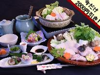 残りわずか!旨味凝縮【天然クエ鍋】最大8,000円OFF!!お得に食べるなら今がチャンス!