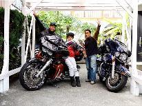 ツーリングに必見!! 屋根付き駐車場♪ バイク好きのオーナーが経営する宿、 素泊まり