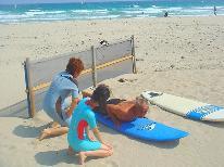 <GoToトラベルキャンペーン割引対象>サーフィン体験レッスンプラン♪ サーフィンやってみた~い!という方一押し!! 2食付き