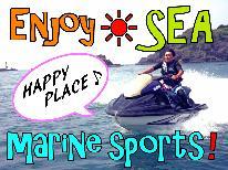 【諸寄~鳥取砂丘】水上バイクツーリング&ウェイクボード+BBQ!日本海を遊び尽くす![1泊2食付]