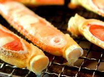 活蟹【蟹すき+蟹料理2品】≪焼き蟹&蟹刺し≫付き♪タグ付き活松葉蟹をご満喫◎
