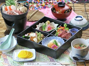 【みやぎ宿泊割】宮城の魅力を再発見!四種の源泉が楽しめる♪夕食は特製弁当、朝食は和定食【旅籠】