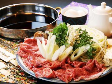 【期間限定】★絶品★内田屋特製割り下で国産牛のすき焼きを食す!