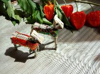 ◇お盆限定◇美肌の湯と≪常陸牛≫の陶板焼きで贅沢な旅を☆ ★夕食時地酒1合サービス【特典付】