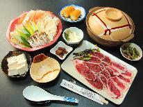 【お土産特典付★】女将特製☆栄養満点!旨ダシ鴨鍋を堪能!お腹いっぱい食べたいならUMEYA♪