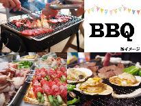 〈GOTOトラベル対象外〉【ご好評につき今年も!】お子様10%OFF&花火特典☆但馬牛と自家製野菜で『BBQ』!