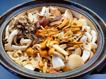 【秋の味覚】ビックリきのこ鍋!もりだくさん♪約10種から12種の地場産きのこを使用♪