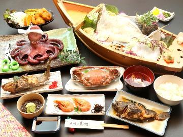【デラックス】新鮮な海幸味わえる舟盛付きDX海鮮料理を堪能♪