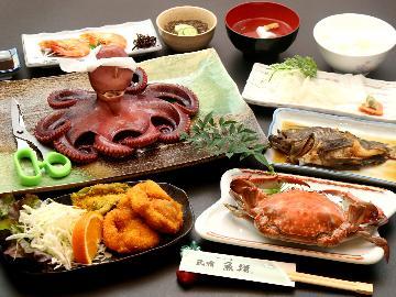 【グレードアップ】アートの島 de 海鮮料理三昧☆[1泊2食付]