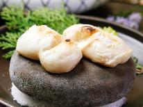 【GoToトラベルキャンペーン割引対象】◆豊-yutaka◆白子石焼き付き!ふぐグレードアップコース