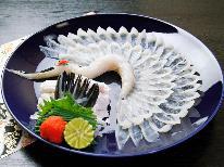 【GoToトラベルキャンペーン割引対象】◆雅-miyabi◆特製豪華ふぐ三昧!プレミアムコース