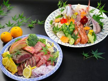 【極上プラン】地魚の造り皿盛り×Aランク和牛 豪華2大食材をご堪能【1泊2食付き】