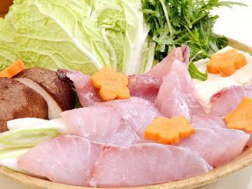 【10月-3月限定】幻の高級食材「クエ」を堪能!自慢の料理でおもてなし【1泊2食付き】