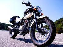 <GoToトラベルキャンペーン割引対象>【屋根付 駐車場】オートバイ・ロードバイク・マウンテンバイクの方に最適♪愛車を大事に保管できる 1泊2食