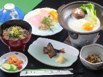 <GoToトラベルキャンペーン割引対象>【朝食付】からだに優しい朝食を食べて♪元気に出発。1泊朝食付