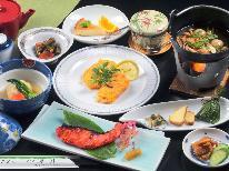 <GoToトラベルキャンペーン割引対象>【スタンダード】信州の食材を使った 手づくり料理を味わえる♪旬の味覚を満喫 1泊2食付