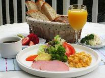 【1泊朝食付】おしゃれな洋朝食★天然酵母パン☆ツーリング・サイクリングの拠点に☆1名様からご予約OK