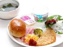 ボリューム朝食♪たっぶり遊べるレイトチェックイン22:00《1泊朝食付》