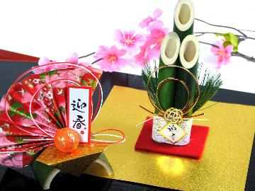 《年末年始限定》【基本会席~旬味~】福島牛の陶板焼きと旬の和会席!雪見露天で癒やしのひとときを。