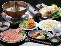 【1泊2食付】レパートリー豊かな日替わり料理♪食事も観光も堪能。スタンダードプラン