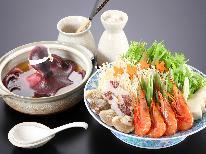 【水軍鍋】大人気!ドーンとボリューム満点!魚介類の出汁のきいた水軍鍋◇1泊2食付