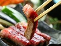 【山海の幸】おすすめ♪地元ブランド <知多牛サーロインステーキ> 海幸&山幸コラボ!