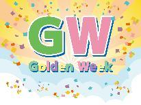 【GW特別企画★お子様半額】地元ブランド 知多牛ステーキ&海鮮《山海の幸》