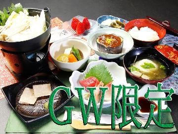 GW限定◆1泊2食付◆身延山久遠寺に行ってお勤め体験スタンダードプラン