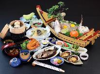 【グレードアップ】老舗旅館の定番料理~お料理グレードアップで贅沢な旅を~【1泊2食付】