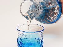 地酒3種を飲み比べ♪奥飛騨の味覚と一緒に、利き酒を満喫 2食付<GoToトラベルキャンペーン割引対象>